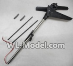 MJX-F49-parts-30 Whole tail unit