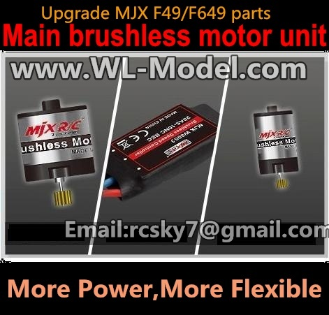 Upgrade MJX W6003 Main brushless motor parts MJX F49 F649 MAIN Brushless motor kit